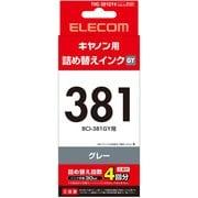 THC-381GY4 [詰替えインク キヤノン BCI-381対応 グレー 4回分]