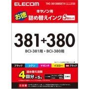 THC-381380SET4 [詰替えインク キヤノン BCI-380+381対応 5色セット 4回分]