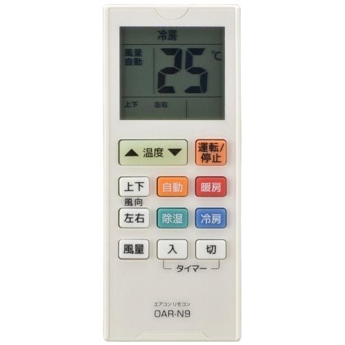 OAR-N9 [エアコン用リモコン]