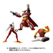 スーパーミニプラ 真(チェンジ!!)ゲッターロボ Vol.1 1個 [コレクション食玩]