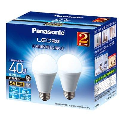 LDA4DGEW2T [LED電球 40形相当 485lm E26 昼光色相当 広配光タイプ 密閉器具対応 2個セット]