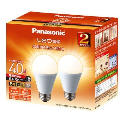 LDA4LGEW2T [LED電球 40形相当 485lm E26 電球色相当 広配光タイプ 密閉器具対応 2個セット]