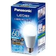 LDA7DGEW [LED電球 60形相当 810lm E26 昼光色相当 広配光タイプ 密閉器具対応]