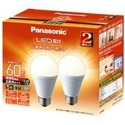 LDA7LGEW2T [LED電球 60形相当 810lm E26 電球色相当 広配光タイプ 密閉器具対応 2個セット]