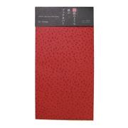 印傳のような紙のブックカバー 文庫判サイズ 勝ち虫/赤 [ブックカバー]
