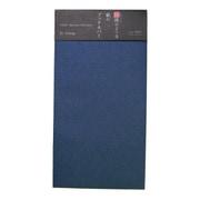 印傳のような紙のブックカバー 文庫判サイズ 青海波/紺 [ブックカバー]