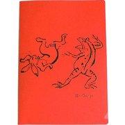 印傳のような紙のファイル A5 鳥獣戯画/赤 [ファイル]