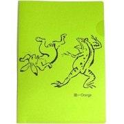 印傳のような紙のファイル A5 鳥獣戯画/黄緑 [ファイル]