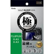 KLPK-FXA5 [マスターGフイルム KIWAMI 富士フイルム X-A5/X-A3用]