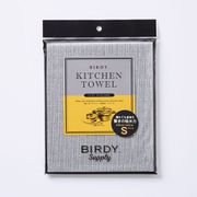 KTS-MG [BIRDY. Supply キッチンタオル Sサイズ マットグレー]