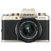 独自の色再現と充実した撮影機能で幅広いシーンでの高画質撮影を楽しめるミラーレス一眼「FUJIFILM X-T100」発表