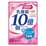 乳酸菌10億個キャンディ 70g