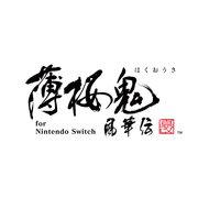 薄桜鬼 真改 風華伝 for Nintendo Switch [Nintendo Switchソフト]