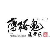薄桜鬼 真改 風華伝 for Nintendo Switch 限定版 [Nintendo Switchソフト]