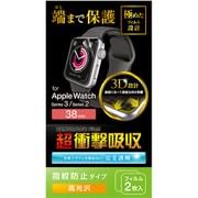 AW-38FLAFPRG [Apple Watch 38mm 光沢 透明 衝撃吸収 フルカバーフィルム 液晶保護フィルム]