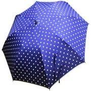 1108-NV [雨晴兼用 裾パイピングドット柄 ショートワイド雨傘 ネイビー 60cm スライド式中棒]