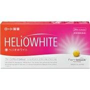 HELiOWHITE(ヘリオホワイト) 24粒 [美容食品]