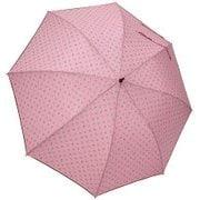 1110-PK [雨晴兼用 小花プリント ショートワイド雨傘 ピンク 60cm スライド式中棒]