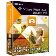 ACDSee Photo Studio Standard 2018 [Windowsソフト]