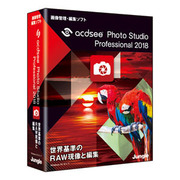 ACDSee Photo Studio Professinal 2018 [Windowsソフト]