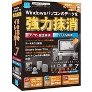 HD革命/Eraser Ver.7 パソコン完全抹消&ファイル抹消 通常盤 [Windowsソフト]