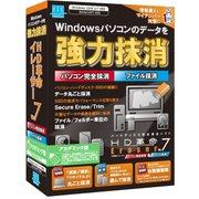 HD革命/Eraser Ver.7 パソコン完全抹消&ファイル抹消 アカデミック盤 [Windowsソフト]