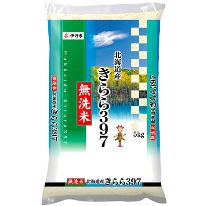 北海道産 きらら397 5kg 平成30年産 [無洗米]