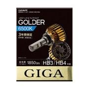 BW522 [ゴールダー 6500K HB3/4]