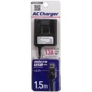 AC-SP82K [microUSB端子スマートフォン用 急速充電対応 1.3A出力 1.5m ブラック]