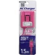 AC-SP82P [microUSB端子スマートフォン用 急速充電対応 1.3A出力 1.5m ピンク]