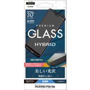 SG1228P20L [HUAWEI P20 lite 高光沢 強化ガラス 3Dソフトフレーム 角割れしない 液晶保護フィルム ブラック]