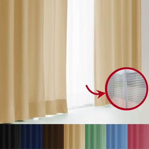エール カーテン&レースセット BE 100x135 4P [遮光性カーテン&ミラーレースカーテン シャンパンゴールド 幅100×丈135cm 4枚セット]