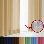 エール カーテン&レースセット BE 100x200 4P [遮光性カーテン&ミラーレースカーテン シャンパンゴールド 幅100×丈200cm 4枚セット]