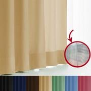 エール カーテン&レースセット BE 150x178 2P [遮光性カーテン&ミラーレースカーテン シャンパンゴールド 幅150×丈178cm 2枚セット]