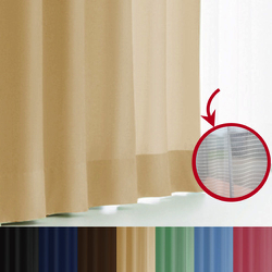 エール カーテン&レースセット BE 150x230 2P [遮光性カーテン&ミラーレースカーテン シャンパンゴールド 幅150×丈230cm 2枚セット]