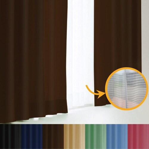 エール カーテン&レースセット BR 100x185 4P [遮光性カーテン&ミラーレースカーテン チョコレート 幅100×丈185cm 4枚セット]