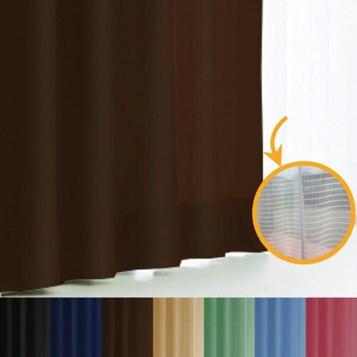 エール カーテン&レースセット BR 150x178 2P [遮光性カーテン&ミラーレースカーテン チョコレート 幅150×丈178cm 2枚セット]