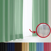 エール カーテン&レースセット GN 100x110 4P [遮光性カーテン&ミラーレースカーテン エメラルドグリーン 幅100×丈110cm 4枚セット]