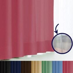 エール カーテン&レースセット PK 150x135 2P [遮光性カーテン&ミラーレースカーテン コスメピンク 幅150×丈135cm 2枚セット]