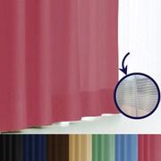 エール カーテン&レースセット PK 150x178 2P [遮光性カーテン&ミラーレースカーテン コスメピンク 幅150×丈178cm 2枚セット]