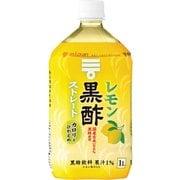 レモン黒酢 ストレート 1000ml