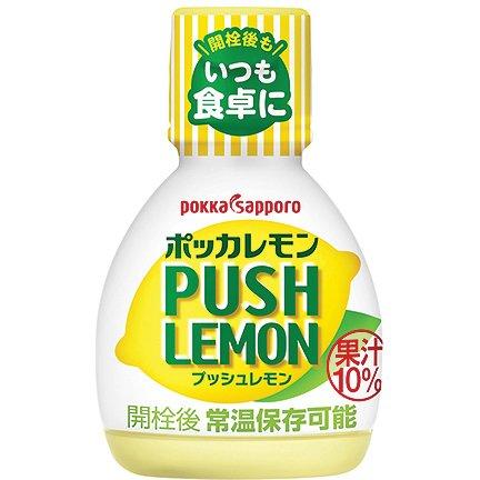 ポッカレモンプッシュレモン 70ml