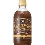 クラフトボス ブラウン 500ml×24本 [コーヒー飲料]