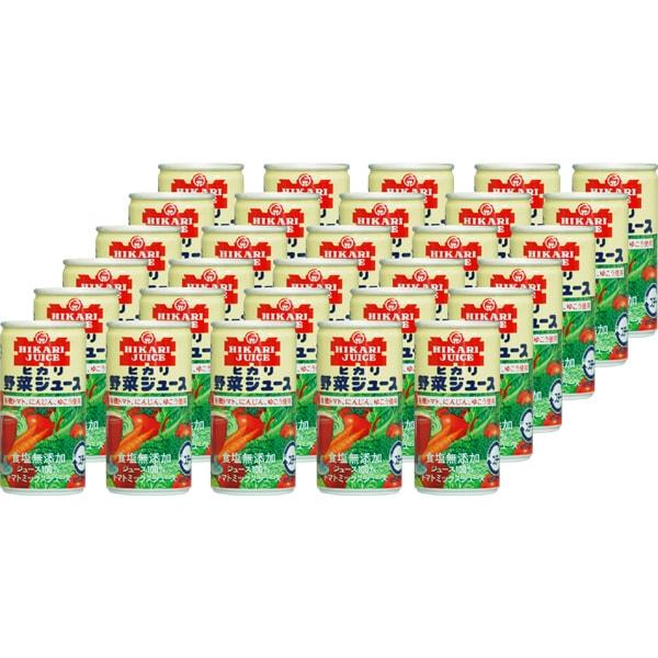 有機野菜使用 野菜ジュース無塩 190g ×30本