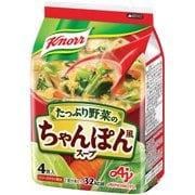 クノール たっぷり野菜のちゃんぽん風スープ (4袋入) 29.6g