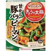 Cook Do きょうの大皿 甘から豚バラピーマン 100g