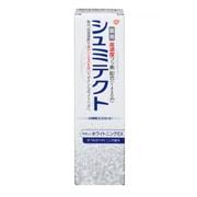 薬用シュミテクト やさしくホワイトニングEX 1450ppm 90g [歯磨き粉]