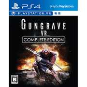 GUNGRAVE VR COMPLETE EDITION(ガングレイヴ ブイアール コンプリートエディション) 限定版 [PS4ソフト]