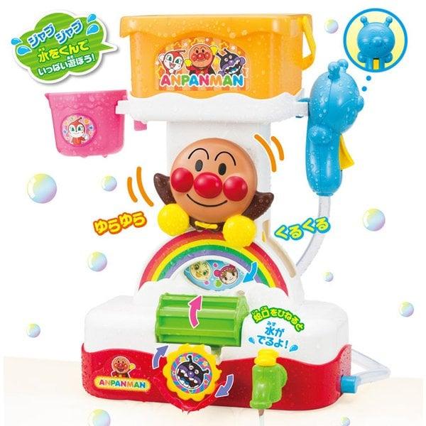 アンパンマン バケツでくるくるおふろシャワー [3歳以上]