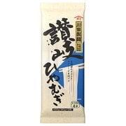 川田製麺 讃岐ひやむぎ 450g